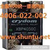 现货Crydom固态继电器XBPW4025快达SSR固态继电器