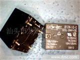 拆机二手松川继电器812H-1C-C