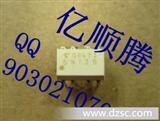 优势!100%进口原装 仙童光藕  4N25  6N137 MOC3063 MOC3061