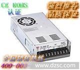 18.5KW注塑机变频器/变频器(质优价廉)