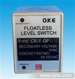 台湾OKE  C61F-GP 水位液面控制器