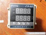 ZN48智能时间继电器 计数器