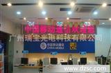 F3.75室内单色LED显示屏,深圳厂家批发