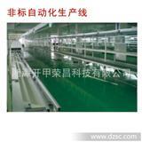 湘潭市专业生产销售  非标自动化设备