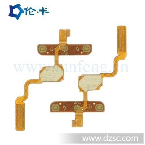 监控系统 fpc柔性线路板