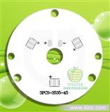 3P大功率LED灯杯铝基板 铝基板PCB LED线路板 线路板 PCB