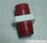 【厂家直销】FC半塑料半金属单模适配器