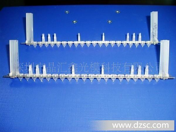 供应LED封装模条批发LED封装模条,直插模条,封装模条,LED 模条