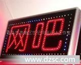批发LED电子闪动灯箱全部配价