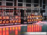 LED大型显示看板巨型电子计数看板