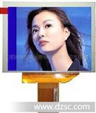 5寸800X600工控屏/高清屏
