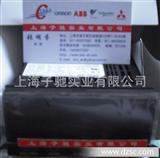 欧姆龙K3HB-CNB K3HB-CNB-A1 K3HB-CNB-ABCD1 加/减计数脉冲表