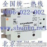 D53TP25D进口三相固态继电器型号D53TP25三相交流固态继电器SSR