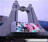 深圳LED全彩色显示屏生产厂家