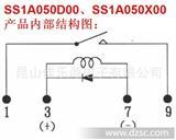 台湾冠西/COSMO/HUAN HSI/磁簧继电器SS1A050D00、SS1A050X00