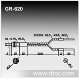 GR-620   光纤传感器