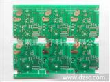 厂家PCB板,电路板 双面PCB板、单面PCB板、多层pcb板