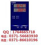FB百特 XMLH5000 热量积算仪 型谱