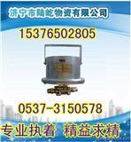 DFH-20/7矿用本质安全型电动球阀|电动球阀厂家