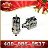 MTN/1185IC本安型振动速度传感器