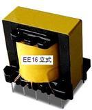EE16 立式 卧式 高频变压器