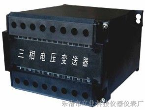 供应交流电压变送器,三相交流电,捷配电子市场网图片