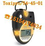 霍尼韦尔54-45-01一氧化碳检测仪 toxiproCO检测仪