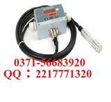 液位传感器 中美合资麦克 MPM460W 市场价/批发价