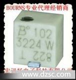 BOURNS贴片式电位器代理商贴片式电位器 3314 3224全系列