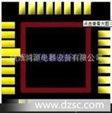 PG0305指纹传感器