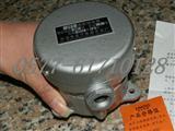 乐清市安宁电器开关厂速度继电器JY1 2A 500V