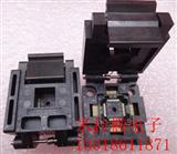 FPQ-32-08-01测试座/适配器/烧录座/IC插座