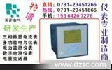PD730Z-9S7订购联系: