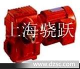 S系列蜗轮蜗杆减速机