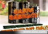 450VDC 47MFD电容器 电动车充电机电容
