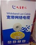 大唐超五类非屏蔽网线/大唐电信双绞线/广州批发