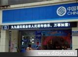【郑州LED显示屏】郑州户外LED显示屏厂家首选晶彩光电