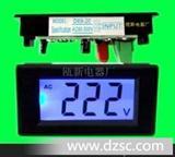 【厂家直销 价廉质优】D69-20(5135型)数显表头