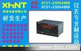 LD-AIX1D 单数显电流表询价: