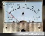 85C1型50V指针式直流电压表表头50伏机械表头锐星仪表