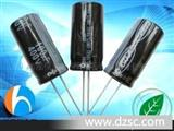 高压电容 开关电源专用400v系列电解电容400v 100uF