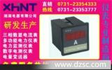 AB-ZL501U-2K4交流电压表询价: