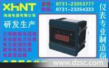 NKB-530B 多功能电力监测仪询价: