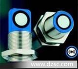RECHNER SENSORS 电容/电感/磁性开关/流速计/电容液位计