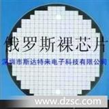 二极管、三极管及集成电路IC芯片(晶圆)