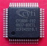 CY2890-F02时序控制芯片