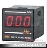 DP8-Hz 数字电源频率表