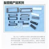 国电南自-南自端子-继电器-标签框NTB-75S