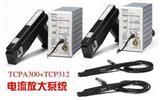 美国泰克示波器探头TCP0030,泰克TCP0030