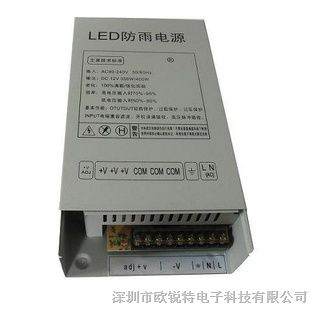 led灯控制器和防雨开关接线图解